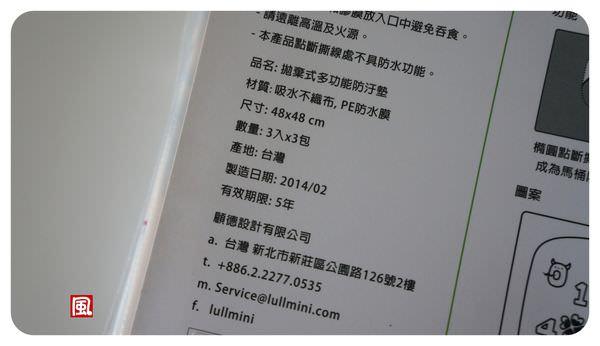 1DSC02621.jpg