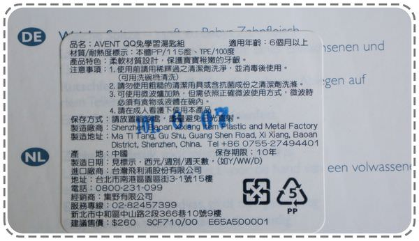 DSC03193.JPG