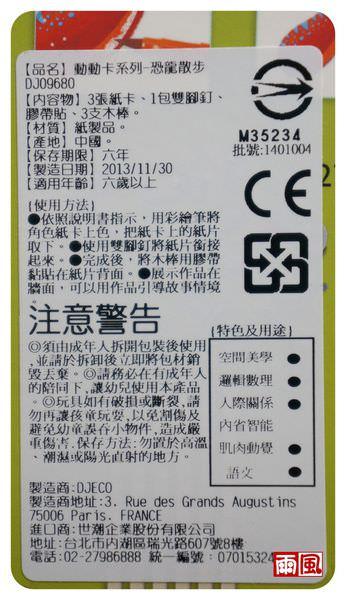 DSC06752.JPG